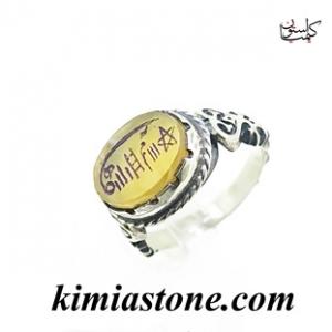 انگشتر نقره، عقیق یمنی اصل، حکاکی شرف الشمس