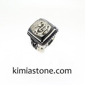 انگشتر نقره، حدید حکاکی یا ظافر + هفت جلاله