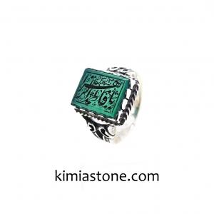 خرید انگشتر نقره عقیق سبز